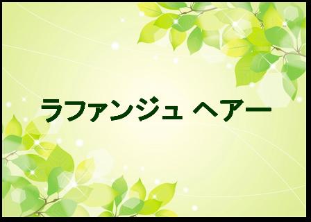 nagoya-salon5