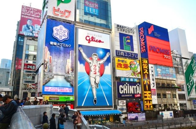 大阪でヘアセットが安い美容室のまとめ