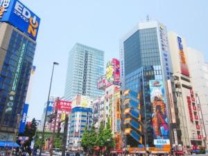 akihabara-masssage