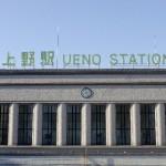 ueno-hairset