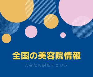 yoyaku1