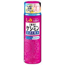 ケンミン化粧水