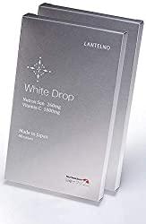 ランテルノのホワイトドロップ