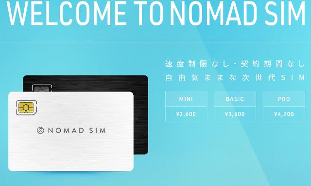 nomado SIM