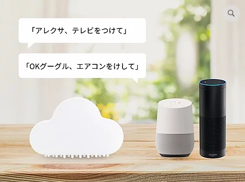 SwitchBot スイッチボット Alexa