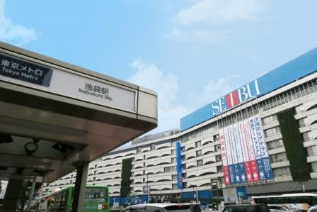 銀蔵の池袋西口駅前店