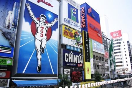 銀蔵の心斎橋本店
