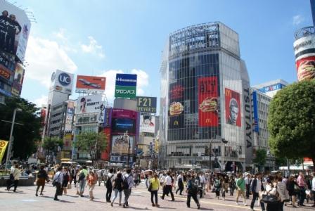 銀蔵の渋谷センター街店