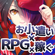 Silver RPG