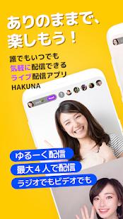 Hakuna Live(ハクナライブ)