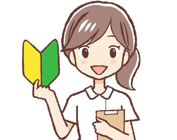 大阪でエラボトックス注射がおすすめの安いクリニック