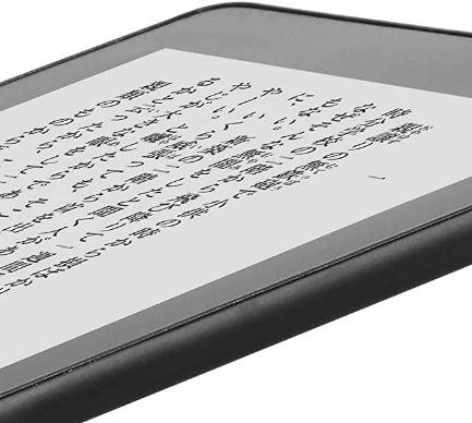 Kindle PaperWhiteの広告非表示オプション
