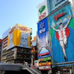 大阪でピコレーザーがおすすめのクリニック